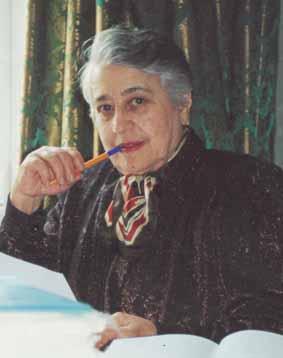 Аделаида Сванидзе